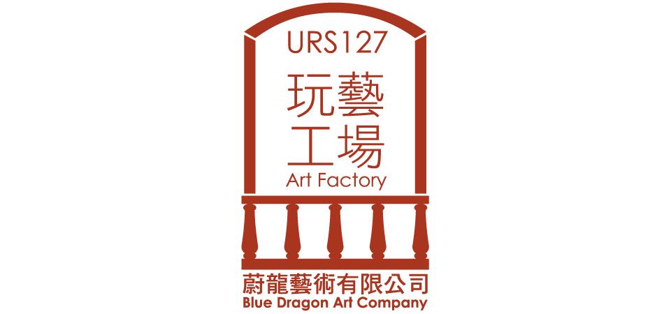 urs127