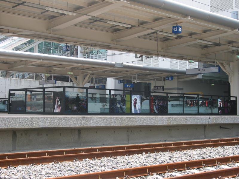 《圖。像。遊移》--月台