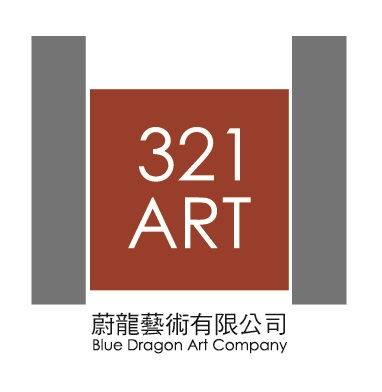 蔚龍藝術logo標準字及各空間logo