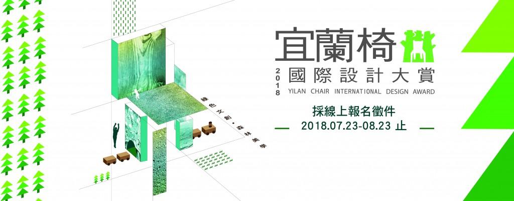 1024X400官網Banner-01