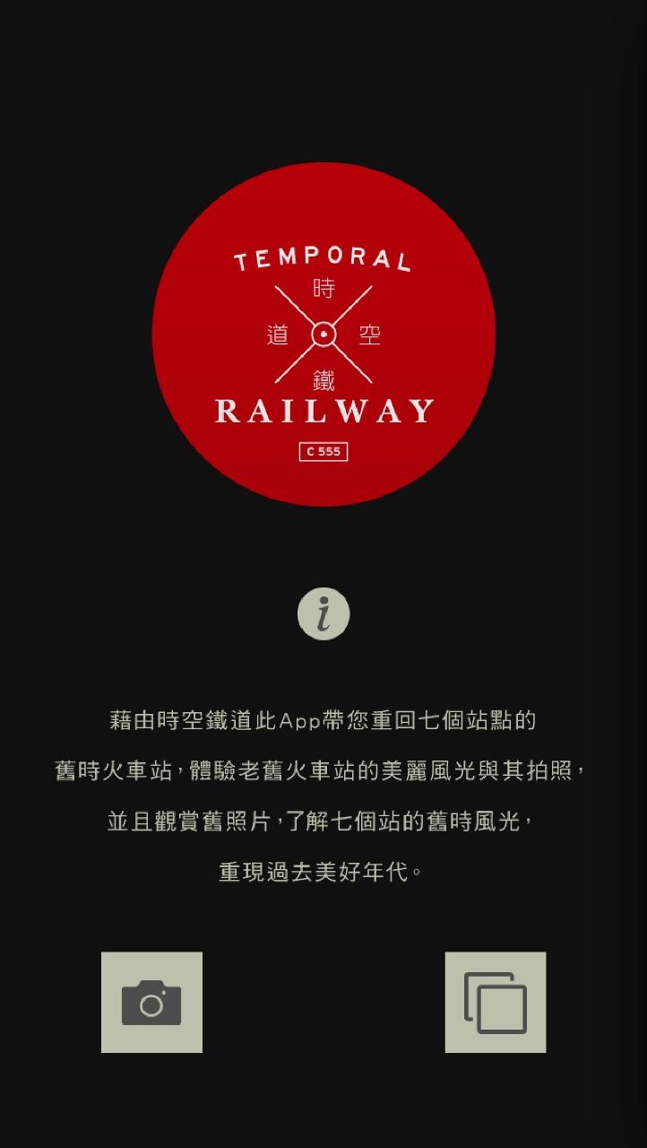 Temporal_Railway_app-02