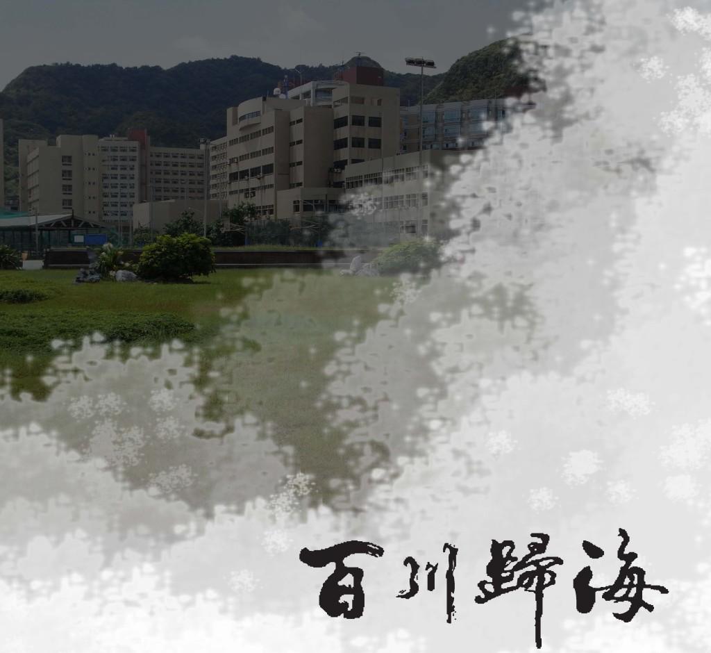 海cover1-1