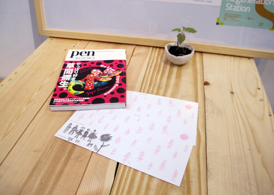BD-2015KY-PC010-2