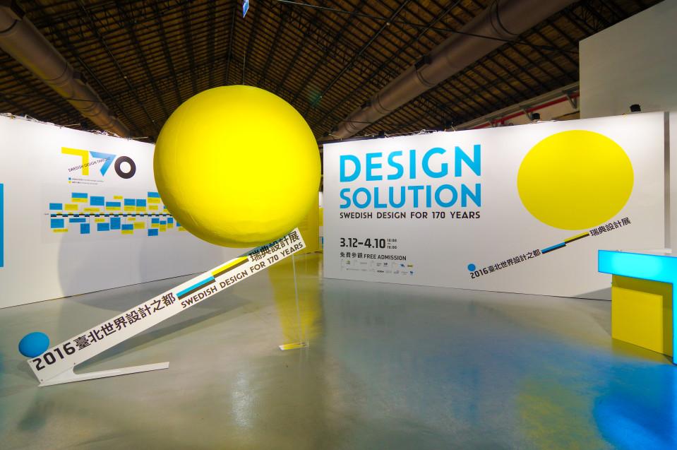 01_瑞典設計展主視覺象徵瑞典以設計軟實力撐起一片天