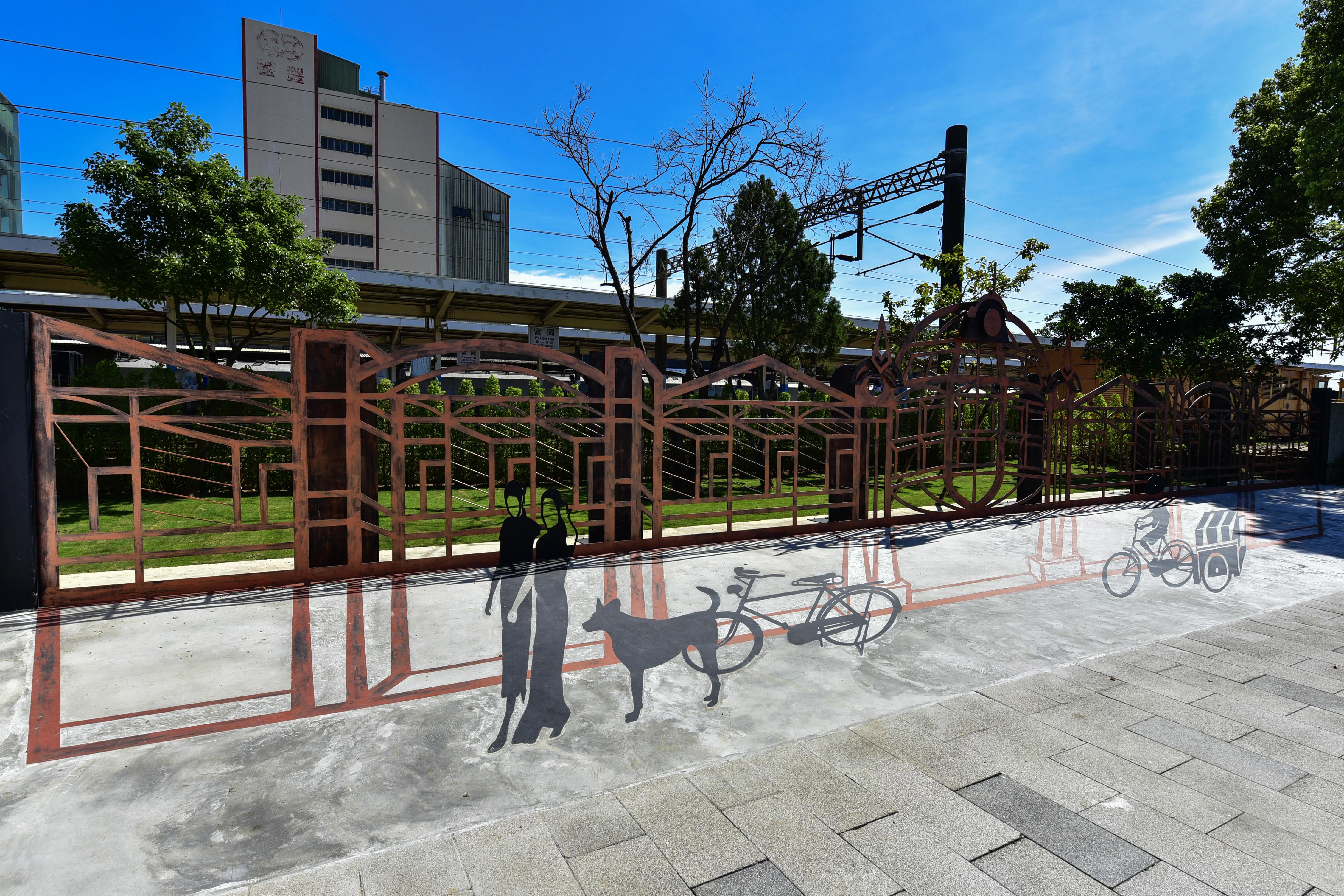 Fence0024